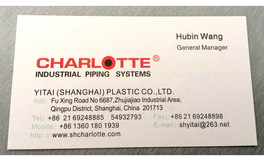 An example of Shanghai, China-based company Yitai Plastics using business cards with the Charlotte Pipe logo on them.