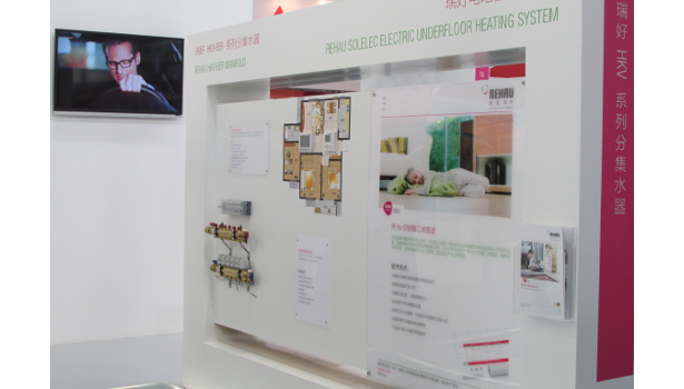 REHAU is one of the many companies showing floor-heating products at ISH China.